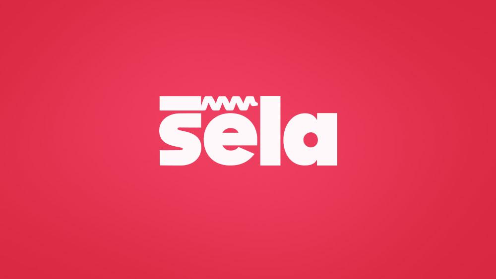 sela-logo-2016-1