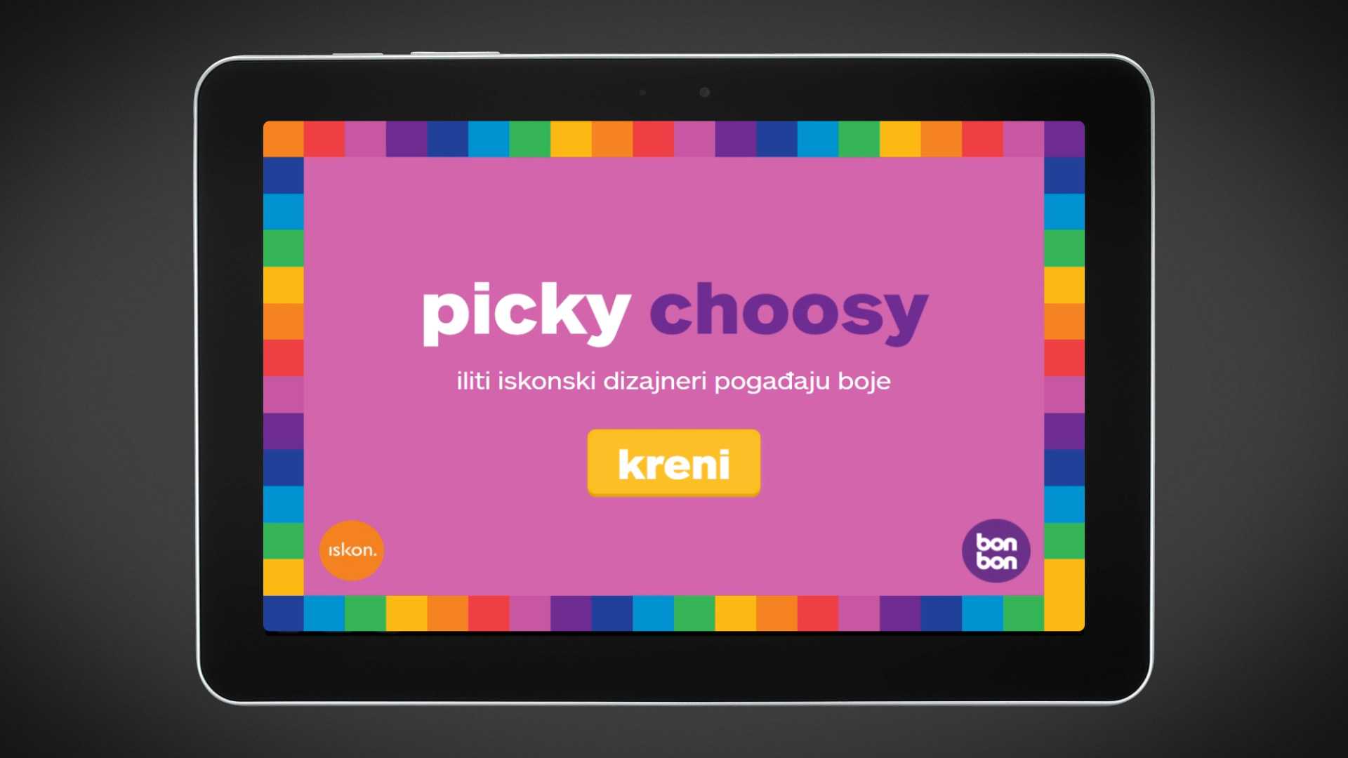 pickychoosy-interactive-2016_1
